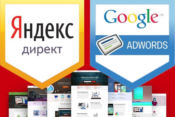 программа для яндекс директ и гугл адвордс