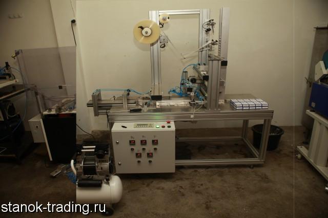 Купить станок по изготовлению сигарет купить электронную сигарету в интернет магазине в москве дешево
