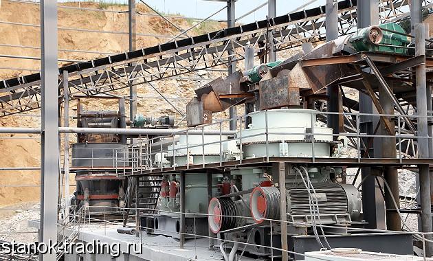 Дробилка конусная ксд в Иваново оборудование обогатительной фабрики в Волжск