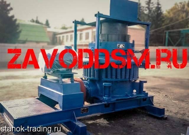 Дробилка смд 109 в Псков сита для грохотов в Колпино